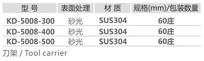 Y5008-.jpg